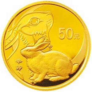 2011中国辛卯兔年金质50元图片