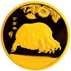 2007中国丁亥猪年金质(100000元)纪念币