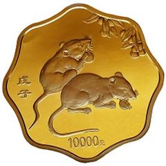 2008中国戊子鼠年梅花形金质(10000元)纪念币