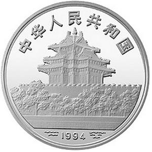 中国古代名画系列婴戏图银质100元图片