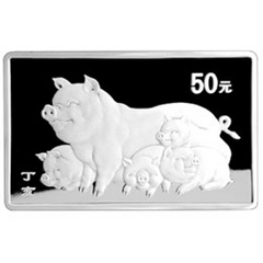 2007中国丁亥猪年长方形银质纪念币