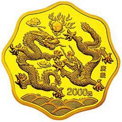 2000中国庚辰龙年梅花形金质(2000元)纪念币