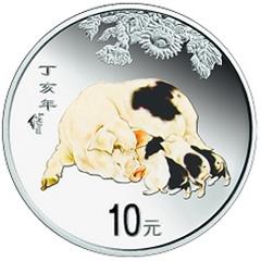 2007中國丁亥豬年彩色銀質紀念幣