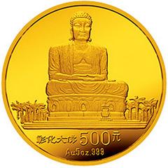 台湾风光第2组金质(500元)纪念币