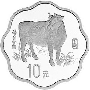 中国丁丑牛年梅花形银质图片