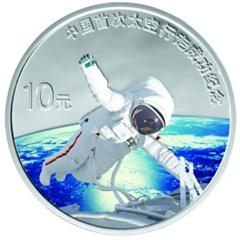 中国首次太空行走成功银质纪念币