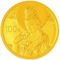 中国佛教圣地普陀山金质(100元)纪念币