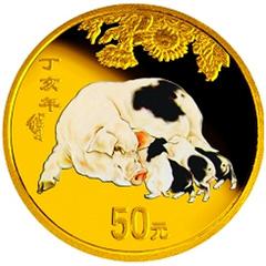 2007中国丁亥猪年彩色金质纪念币