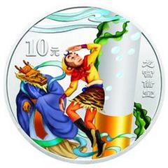 古典文学名著西游记彩色(第1组)银质纪念币