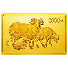2003中国癸未羊年长方形金质纪念币