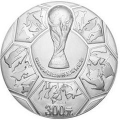 2006年德国世界杯足球赛彩色银质(300元)纪念币
