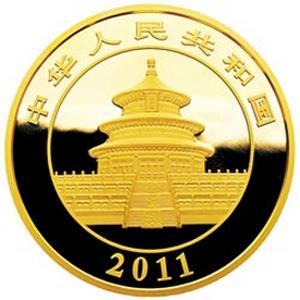 2011版熊猫金质10000元图片