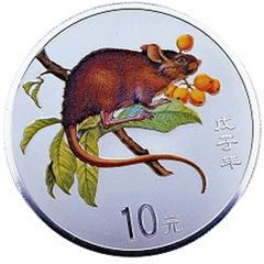 2008中國戊子鼠年彩色銀質紀念幣