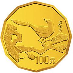 中国近代名画系列(第1组)十二边形金质纪念币