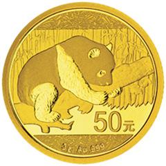 2016版熊猫金质(50元)纪念币
