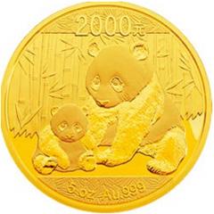 2012版熊猫金质(2000元)纪念币