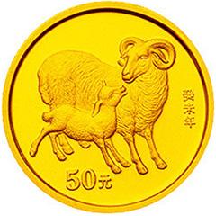 2003中國癸未羊年金質紀念幣