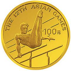 第12届亚洲运动会金质纪念币