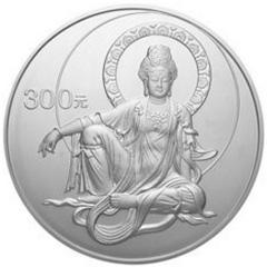 2003年观音幻彩银质(300元)纪念币