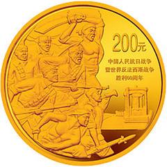 抗日战争暨世界反法西斯战争胜利60周年金质纪念币