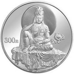 2004年观音幻彩银质纪念币