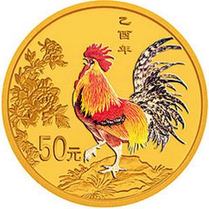 2005中国乙酉鸡年彩色金质图片