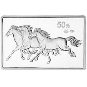 2002中国壬午马年长方形银质图片