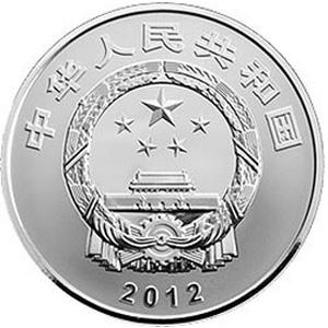 中国青铜器第1组银质10元图片