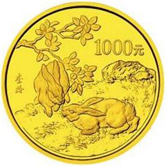 1999中国己卯兔年金质(1000元)纪念币