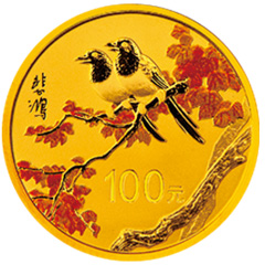 中國近代國畫大師徐悲鴻金質紀念幣