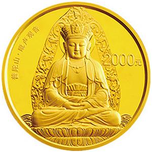 中国佛教圣地普陀山金质2000元图片