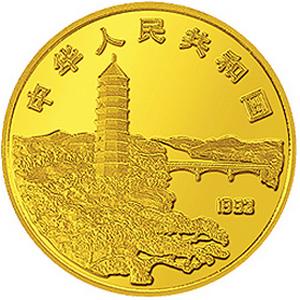 毛泽东诞辰100周年S版金质50元图片