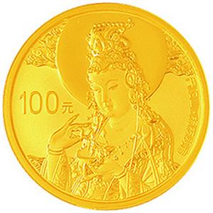 中国佛教圣地普陀山金质100元图片