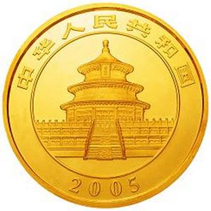 2005版熊猫金质100元图片