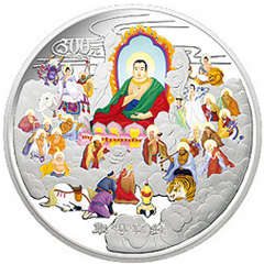 古典文学名著西游记彩色第3组银质(300元)纪念币