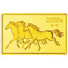2002中国壬午马年长方形金质纪念币