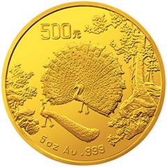 中国古代名画系列孔雀开屏金质(500元)纪念币