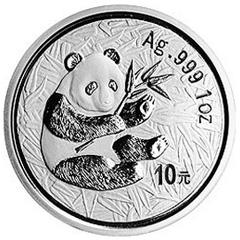 2000广州国际邮票钱币博览会银质纪念币