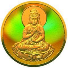 2003年观音幻彩金质纪念币