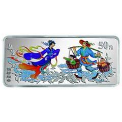 中国民间神话故事彩色长方形(第3组)银质纪念币