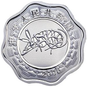 2008中国戊子鼠年梅花形银质图片
