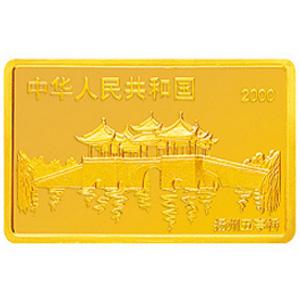 2000中国庚辰龙年长方形金质图片