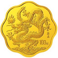 2000中國庚辰龍年梅花形金質(100元)紀念幣