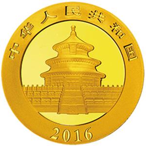 2016版熊貓金質200元圖片
