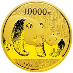 2011版熊猫金质(10000元)纪念币