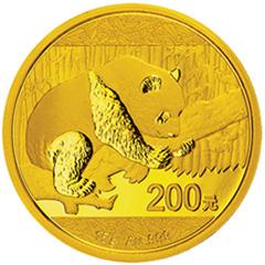2016版熊猫金质(200元)纪念币