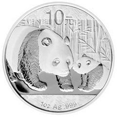 2011版熊猫银质(10元)纪念币