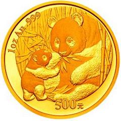 2005版熊猫金质(500元)纪念币