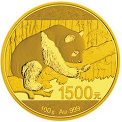 2016版熊猫金质(1500元)纪念币