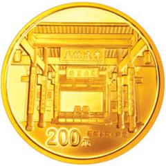 千年学府岳麓书院金质纪念币
